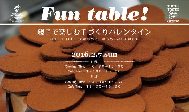 親子で楽しむCOOKING!!『Fun table!vol.4』のお知らせ