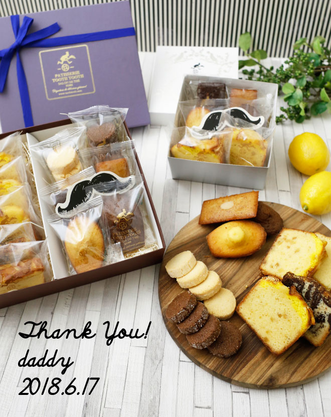 THANK YOU! daddy 父の日限定商品が登場!