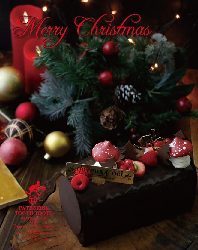 クリスマス限定ケーキ予約開始!