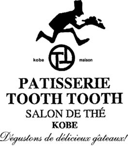 PATISSERIE TOOTH TOOTH ロゴ