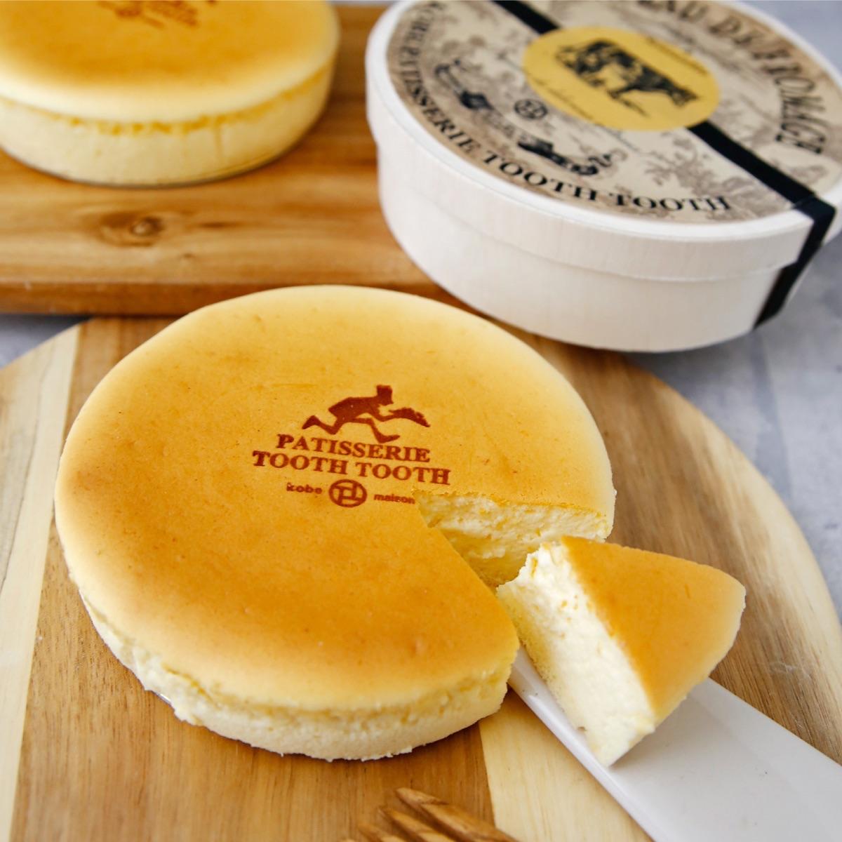 洋菓子のまち神戸からのおくりもの「シャポードフロマージュ」