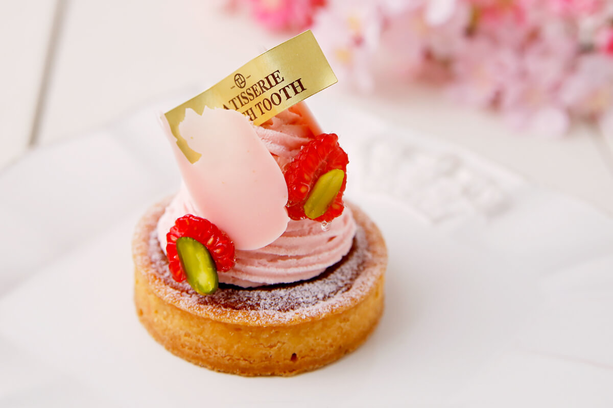 PATISSERIE TOOTH TOOTH「さくらのモンブラン」