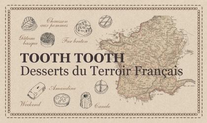 TOOTH TOOTHのフランス地方菓子
