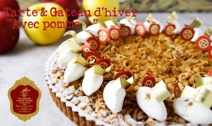 PATISSERIE TOOTH TOOTH「tarte d'hiver Avec pomme」