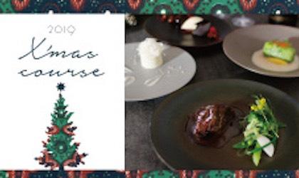 TOOTH TOOTH maison15th 〜2019 メゾン15のクリスマスコース〜