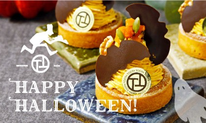 PATISSERIE TOOTH TOOTH ブティックメニュー『HAPPY HALLOWEEN』